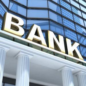 Банки Чалтыря
