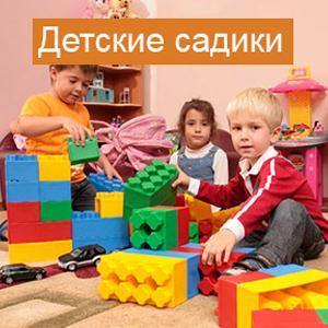 Детские сады Чалтыря