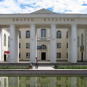 Дворцы и дома культуры Чалтыря