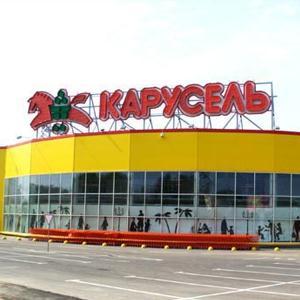 Гипермаркеты Чалтыря