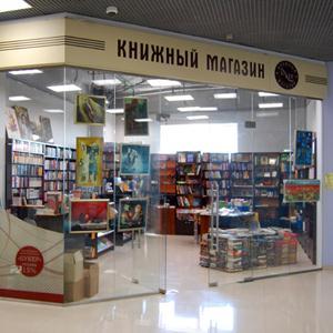Книжные магазины Чалтыря