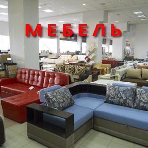 Магазины мебели Чалтыря