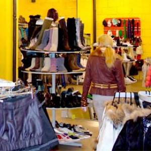 Магазины одежды и обуви Чалтыря