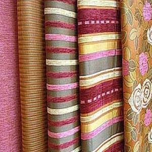 Магазины ткани Чалтыря