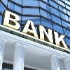 Банки в Чалтыре