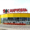 Гипермаркеты в Чалтыре