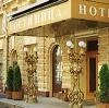 Гостиницы в Чалтыре
