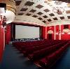 Кинотеатры в Чалтыре