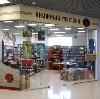 Книжные магазины в Чалтыре