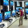 Магазины электроники в Чалтыре