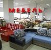 Магазины мебели в Чалтыре