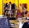 Магазины одежды и обуви в Чалтыре