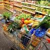 Магазины продуктов в Чалтыре