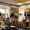 Музыкальные магазины в Чалтыре