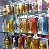 Парфюмерные магазины в Чалтыре