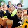 Школы в Чалтыре