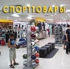 Спортивные магазины в Чалтыре