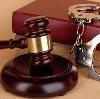 Суды в Чалтыре