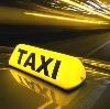 Такси в Чалтыре