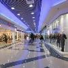 Торговые центры в Чалтыре