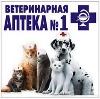 Ветеринарные аптеки в Чалтыре