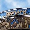 Зоопарки в Чалтыре