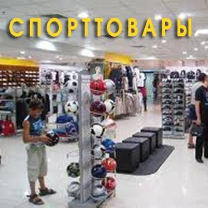 Спортивные магазины Чалтыря