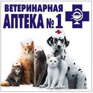 Ветеринарные аптеки Чалтыря
