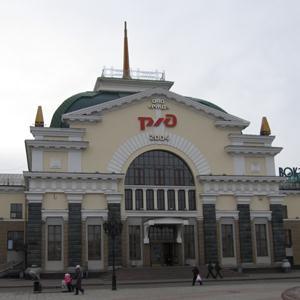 Железнодорожные вокзалы Чалтыря